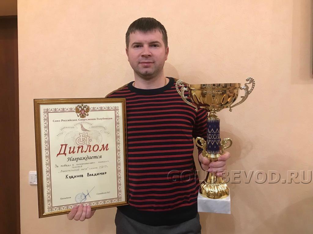 http://golubevod.ru/uploads/monthly_01_2018/post-19354-0-44455900-1516997812.jpg