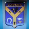 Башкирские (Уфимские) Спартаки - последнее сообщение от anton-5