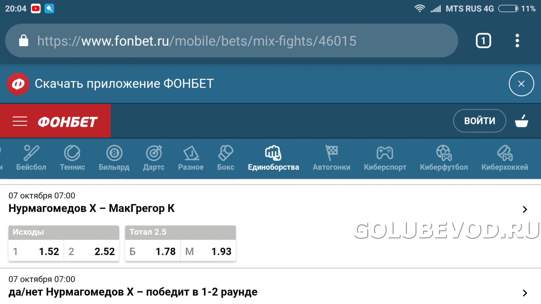 Screenshot_2018-10-05-20-04-30-228_com.android.chrome.png